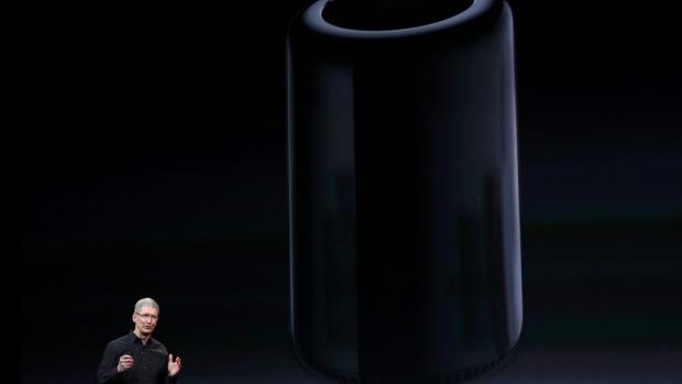 Mac Pro cũ chính hãng